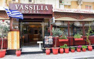 Best Price For Vassilia, Rhodes